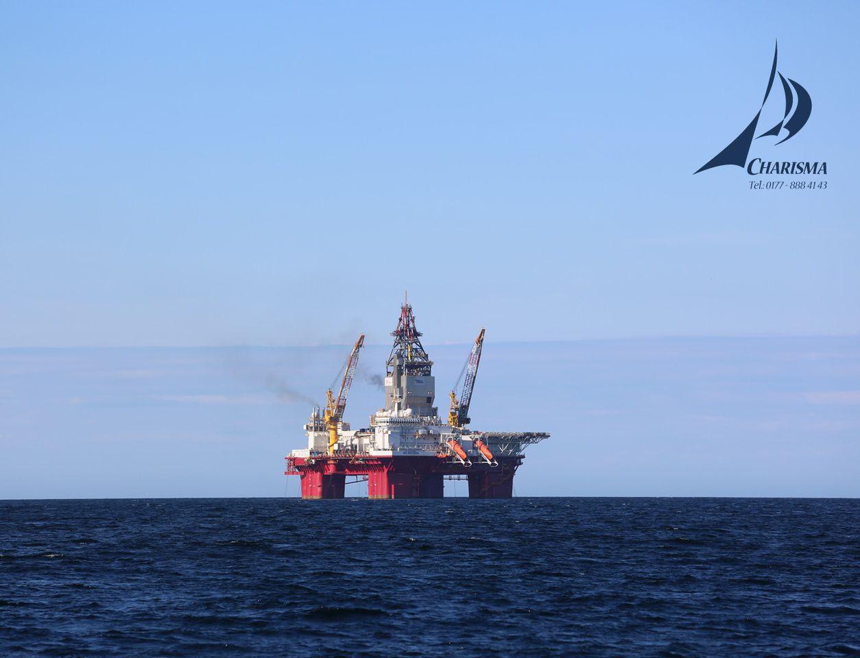 Bohrinsel - Bodenschätze in der nördliche Nordsee